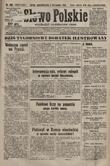 Słowo Polskie. 1925, nr300