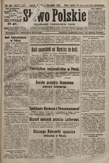 Słowo Polskie. 1925, nr301
