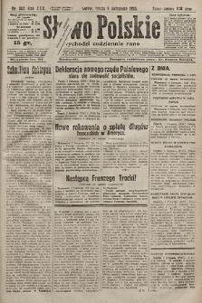Słowo Polskie. 1925, nr302