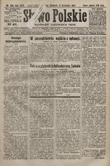 Słowo Polskie. 1925, nr306