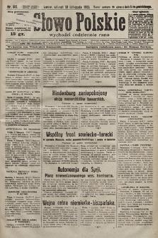 Słowo Polskie. 1925, nr308