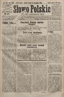 Słowo Polskie. 1925, nr309