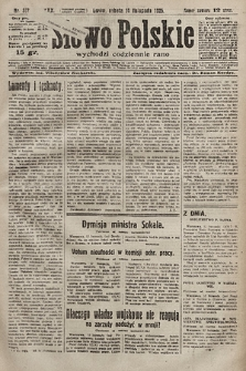Słowo Polskie. 1925, nr312
