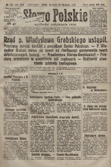 Słowo Polskie. 1925, nr313