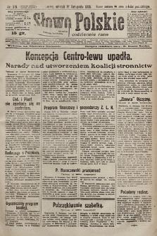 Słowo Polskie. 1925, nr315