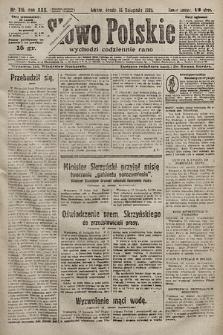 Słowo Polskie. 1925, nr316