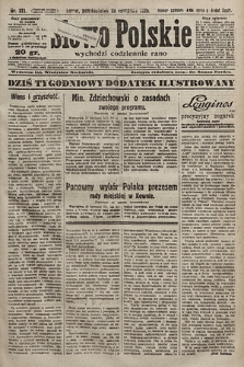 Słowo Polskie. 1925, nr321