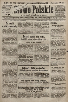 Słowo Polskie. 1925, nr324