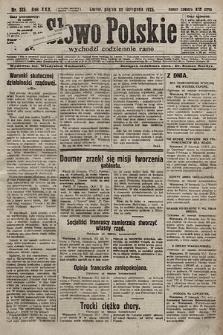 Słowo Polskie. 1925, nr325