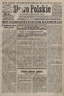 Słowo Polskie. 1925, nr328