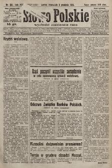 Słowo Polskie. 1925, nr331