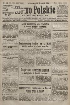 Słowo Polskie. 1925, nr338