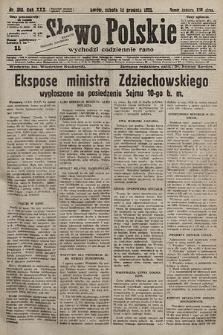 Słowo Polskie. 1925, nr340