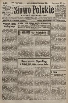 Słowo Polskie. 1925, nr341
