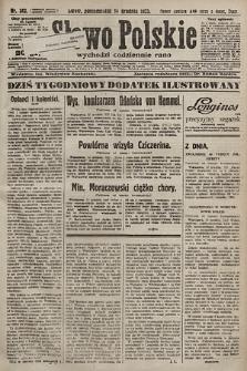 Słowo Polskie. 1925, nr342