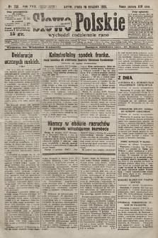 Słowo Polskie. 1925, nr344