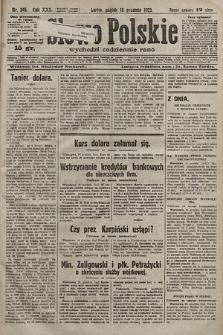 Słowo Polskie. 1925, nr346