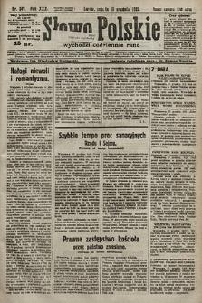 Słowo Polskie. 1925, nr347