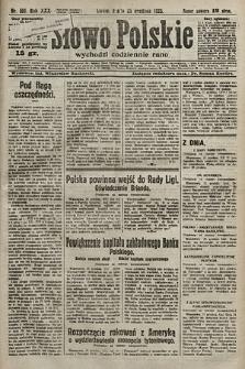 Słowo Polskie. 1925, nr351