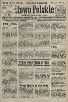 Słowo Polskie. 1925, nr352