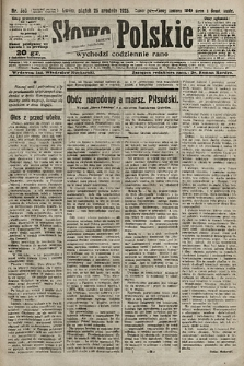 Słowo Polskie. 1925, nr353
