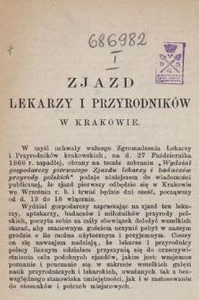 Zjazd Lekarzy i Przyrodników w Krakowie. [1869]
