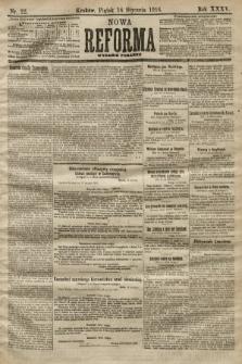 Nowa Reforma (wydanie poranne). 1916, nr22