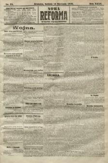 Nowa Reforma (wydanie popołudniowe). 1916, nr25