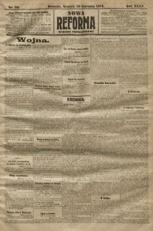 Nowa Reforma (wydanie popołudniowe). 1916, nr30