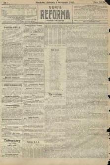 Nowa Reforma (numer poranny). 1910, nr1