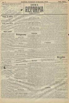 Nowa Reforma (numer poranny). 1910, nr7
