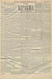 Nowa Reforma (numer popołudniowy). 1910, nr12