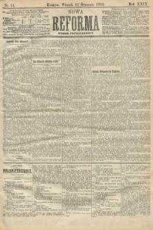 Nowa Reforma (numer popołudniowy). 1910, nr14