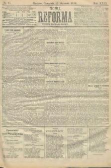 Nowa Reforma (numer popołudniowy). 1910, nr18