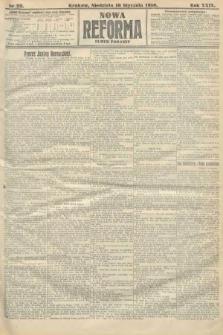 Nowa Reforma (numer poranny). 1910, nr23