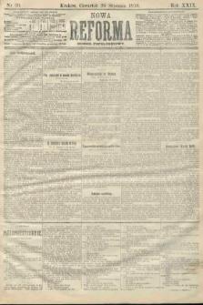 Nowa Reforma (numer popołudniowy). 1910, nr30