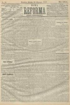 Nowa Reforma (numer popołudniowy). 1910, nr34