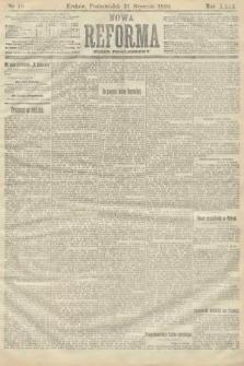 Nowa Reforma (numer popołudniowy). 1910, nr48