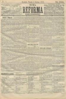 Nowa Reforma (numer popołudniowy). 1910, nr54