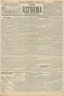 Nowa Reforma (numer popołudniowy). 1910, nr58
