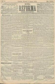 Nowa Reforma (numer popołudniowy). 1910, nr60