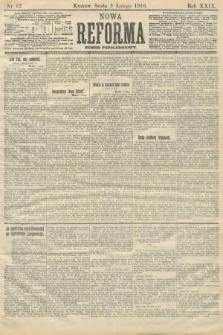 Nowa Reforma (numer popołudniowy). 1910, nr62
