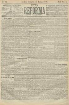 Nowa Reforma (numer popołudniowy). 1910, nr76