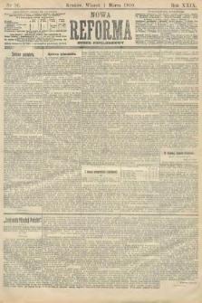 Nowa Reforma (numer popołudniowy). 1910, nr96