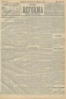 Nowa Reforma (numer popołudniowy). 1910, nr112