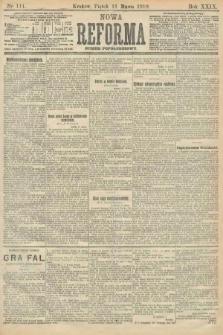 Nowa Reforma (numer popołudniowy). 1910, nr114