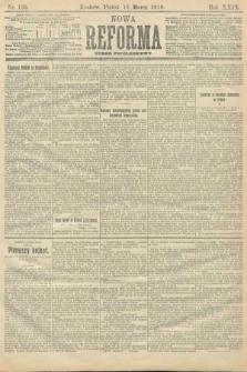Nowa Reforma (numer popołudniowy). 1910, nr126