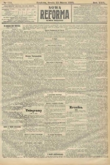 Nowa Reforma (numer poranny). 1910, nr133