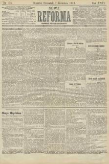 Nowa Reforma (numer popołudniowy). 1910, nr155