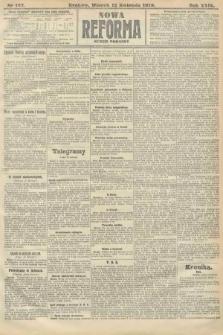 Nowa Reforma (numer poranny). 1910, nr162